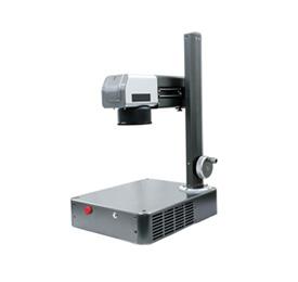 合肥便携式激光打标机