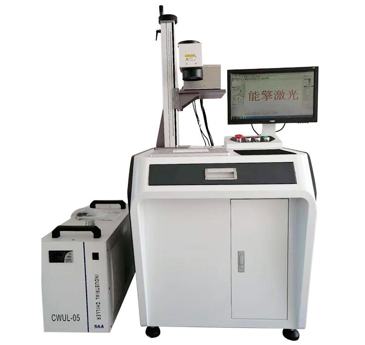 三维紫外激光打标机