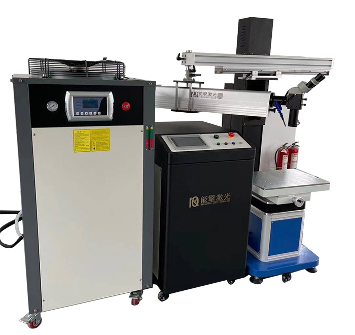 光钎连续激光焊接机